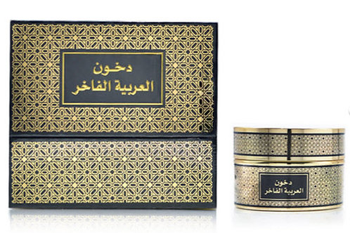 Dokhon Al Arabia Deluxe Incense 50 gm Arabian Oud Perfumes $ 82