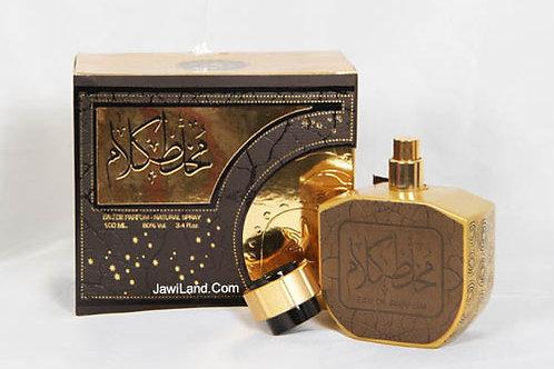 Mukhallat Kalaam Perfume 100 ml $37