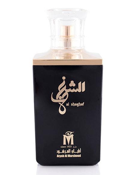 Atyab Al Marshoud Al Shaghaf Black EDP Spray 100 ml $ 119