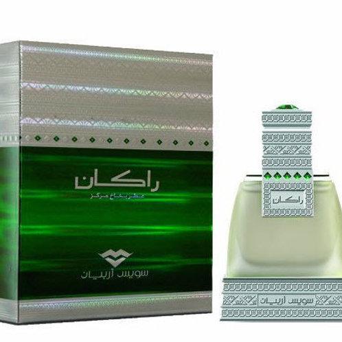 Rakaan 50 ML By Swiss Arabian for men