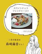 trend_banner_0120.jpg