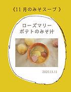 ichijiruisso_11.jpg