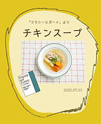 chickensoup_-banner.jpg