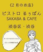 osanpo_ba_02.jpg