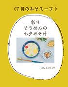 ichijiruisso_pages.jpg