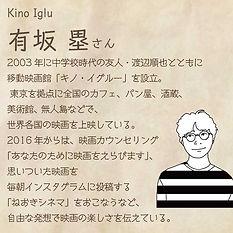 ariasaka_profile.jpg