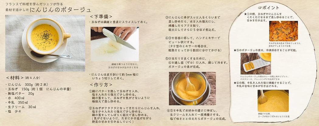 ツキアカリ_pages.jpg