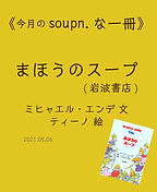 ohanashi_05up_banner_0408.jpg
