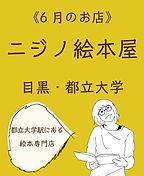 osanpo0607up_banner_0511.jpg
