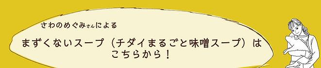 ohanashi0120_banner2.jpg