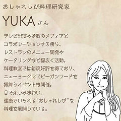 YUKA--profile.jpg