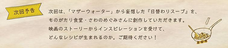 mw_banner_foot.jpg