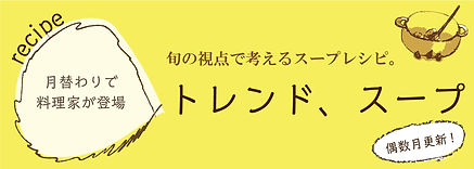 trend_banner.jpg