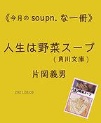 ohanashi_03up_banner_0209.jpg