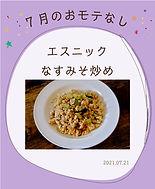 0721up_hitomote_banner.jpg