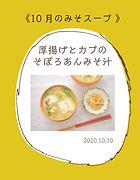 ichijiruisso_10.jpg