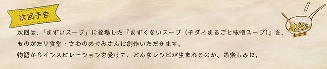 ohanashi0111_banner3_1.jpg