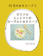 ichijiruisso_pages5.jpg