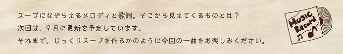 humming_yokoku.jpg