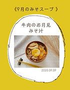 ichijiruisso0909_banner.jpg