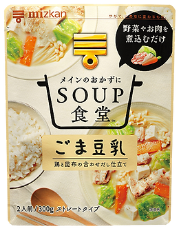 ごま豆乳高画質.png