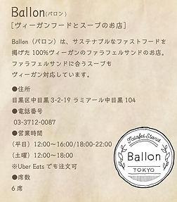 ballon_p.jpg