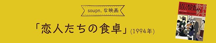 bouken1010_zendan.jpg