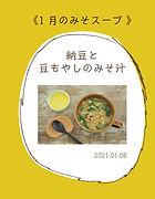 ichijiruisso_1.jpg