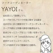 YAYOI_-profile.jpg