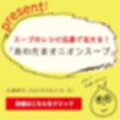 awatama_banner.jpg