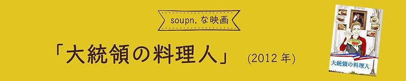 bouken_banner_TOP-1.jpg
