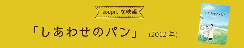 bouken_banner.jpg