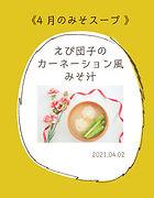 ichijiruisso_pages4.jpg