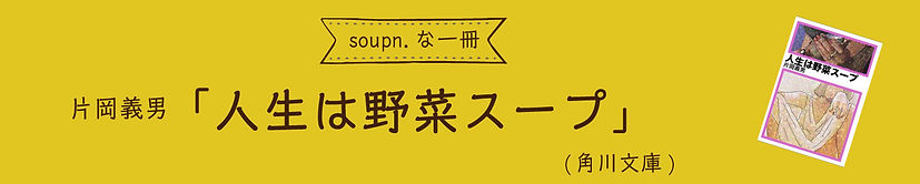 ohanashi_03up_banner1_0209.jpg