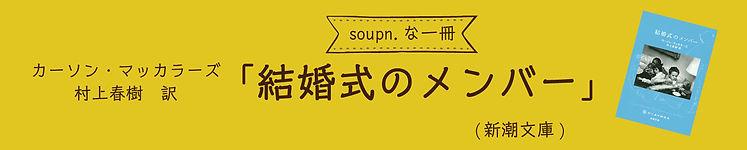 ohanashi_banner_top.jpg