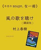 ohanashi0909_banner.jpg