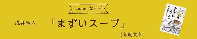 ohanashi0111_banner.jpg