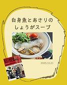 bouken1021_banner.jpg