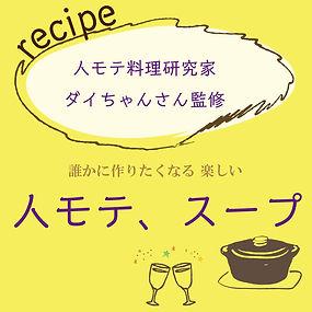 hitomote_banner.jpg