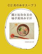 ichijiruisso_12.jpg