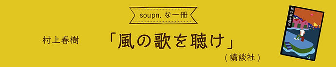 ohanashi0909_title.jpg