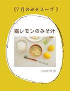 ichijiru_0707banner.jpg