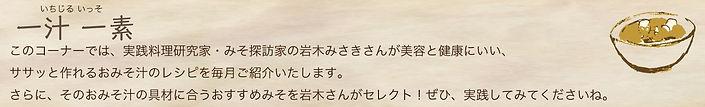 ichijiru_zendan.jpg