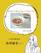 trend_banner_0108.jpg
