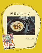 bouken1222_banner.jpg