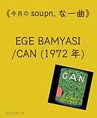 humming0519up_banner-2.jpg