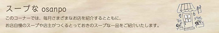 osanpo_zendan.jpg