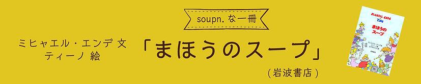 ohanashi_05up_banner1_0408.jpg