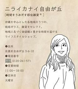 niraikanai_p.jpg