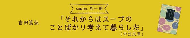 ohanashi1111_zendan.jpg